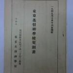 CIMG7599