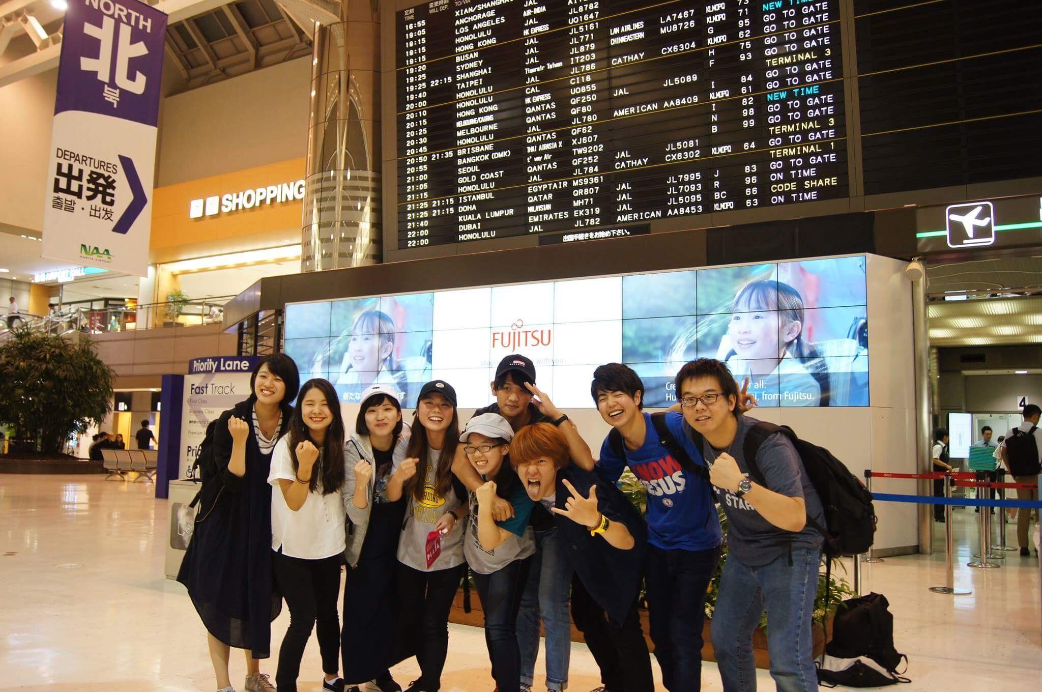 EISA_departures