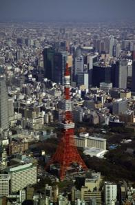 Modern Japan Study Trip