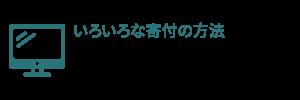 kifu_howto
