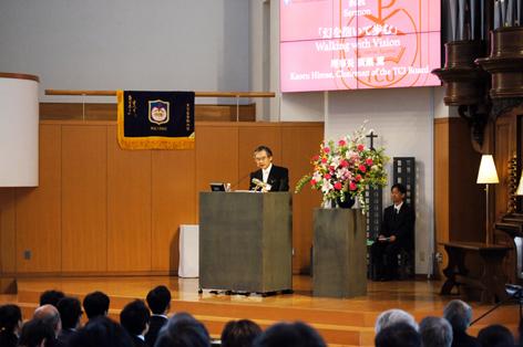 入学式説教 廣瀬薫理事長