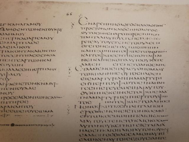 ギリシャ語写本